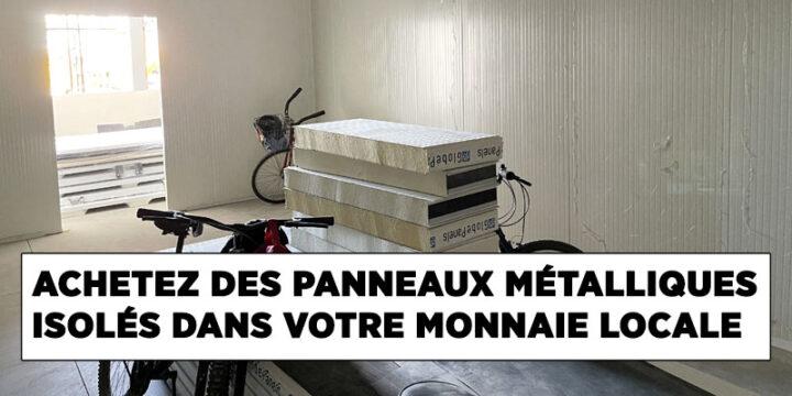 ACHETEZ PANNEAUX MÉTALLIQUES ISOLÉS